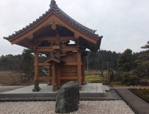 Fotky z japonska 17